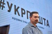 """""""Укрпошта"""" відключає термінали сторонніх банків в своїх відділеннях"""