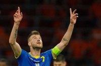 Ярмоленка номіновано на звання автора найкращого гола на Євро-2020
