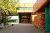 Немецкий суд снова запретил мусульманину молиться в школе