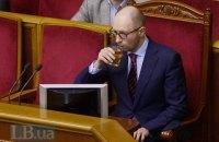 Яценюк запропонував легалізувати гральний бізнес для поповнення скарбниці
