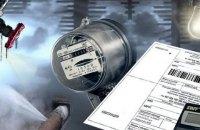 Киевляне ошибочно заплатили 39 млн гривен старому поставщику электроэнергии в январе