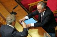 Рада призначила Грицака головою СБУ