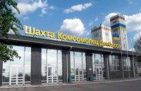 Украина потеряет миллиарды гривен из-за экспроприации предприятий на Донбассе, - СМИ
