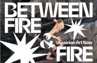 В Вене состоится выставка украинского постмайданного искусства