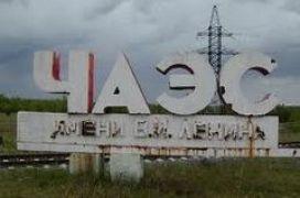 В Чернобыльской зоне создан оперативный штаб по контролю над пожарами