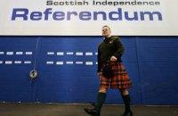 Шотландия остается в составе Великобритании, объявлены результаты референдума (обновлено)