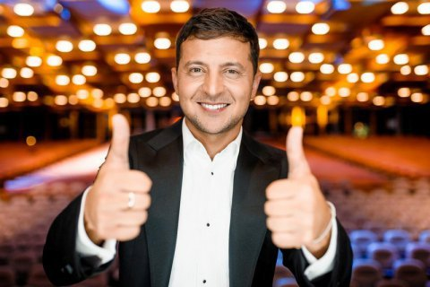 Зеленський оголосив про висунення в президенти
