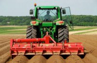 Що таке Народна земельна реформа