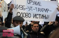 "Семи фигурантам симферопольского ""дела Хизб ут-Тахрир"" продлили арест на три месяца"