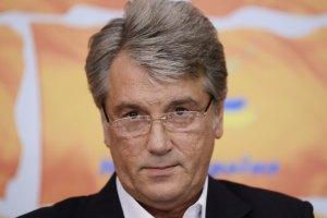 Ющенко: у меня в крови 5% диоксина