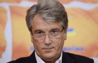 Ющенко не будет бороться против объединенной оппозиции