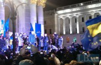 Яценюк,Тягнибок и Кличко приехали на Евромайдан