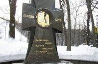 У Києві провели смолоскипну ходу на честь Героїв Крут (додано фото)