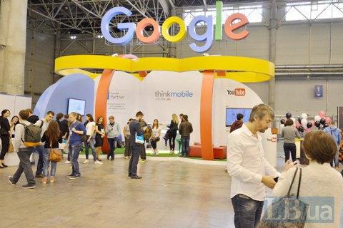 Google назвав найпопулярніші запити 2016 року в Україні