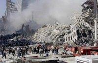 Родственники жертв теракта 9/11 подают в суд на Саудовскую Аравию