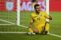 Україні можуть зарахувати технічні поразки за матчі з Португалією і Люксембургом, - юрист CAS (оновлено)