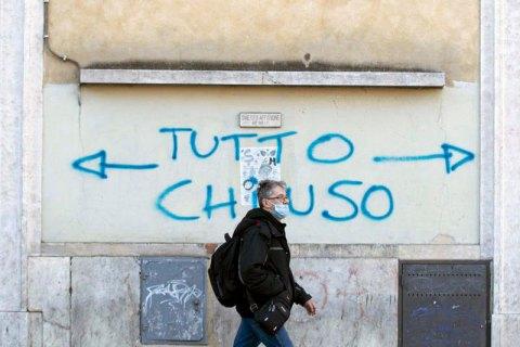 Италия закрывает на карантин регион и 11 провинций из-за коронавируса