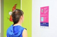 У пологових будинках України запустили програму інформування про синдром струшеної дитини