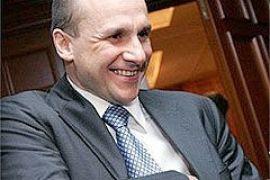 Григоришин отсудил у ФГИ залог за ОПЗ