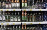 Цены на водку и коньяк выросли