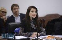Прокурор Тимошенко рассказала о назначении на должность замгенпрокурора