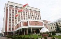 В Минске прошло заседание подгруппы по выборам на Донбассе
