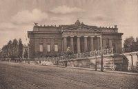 Національний художній музей святкує 120-річчя