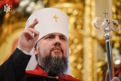 Епифаний поздравил верующих западного обряда с Рождеством