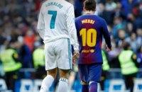 """""""Барселона"""" пропонує """"Ювентусу"""" обмін за участю Роналду, - AS"""