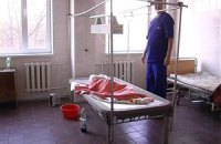 Оксану Макар уже привезли на лечение в Донецк