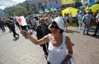 Сторонники Тимошенко собираются пройти пешком из Днепропетровска в Киев
