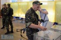 Українські військові проголосували у Донецькій області