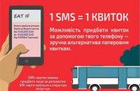 В Івано-Франківську запровадять sms-оплату за проїзд у громадському транспорті