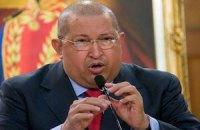 Чавес вернул в Венесуэлу золотой запас