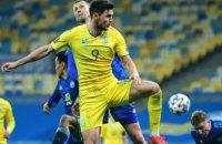 Коли стабільність не ознака майстерності: Україна вчетверте поспіль зіграла внічию матч відбору до ЧС-2022 (оновлено)