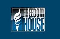 Freedom House: головні українські проблеми - переслідування опозиції та контроль влади над ЗМІ