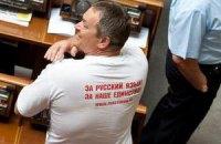 """Колесниченко предложил закрывать СМИ за """"распространение экстремистских"""" материалов"""