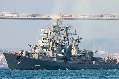 Российские моряки открыли огонь по турецкому судну в Эгейском море