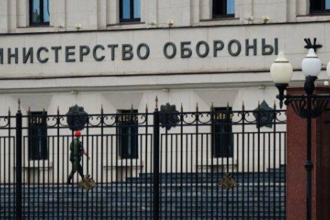 Журналісти, зателефонувавши за номером підозрюваного в отруєнні Скрипалів, потрапили в Міноборони РФ
