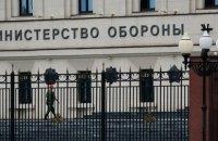 Журналисты, позвонив по номеру подозреваемого в отравлении Скрипалей, попали в Минобороны РФ
