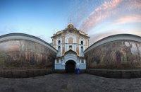 Минкульт отказывается раскрывать подробности договора аренды Киево-Печерской Лавры Московским патриархатом