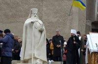 У Черкасах з'явився пам'ятник митрополиту Василю Липківському