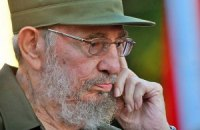 У Фиделя Кастро случился инсульт