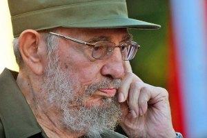 У Фіделя Кастро стався інсульт