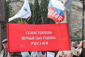 """В Севастополе прошли три """"русских марша"""""""