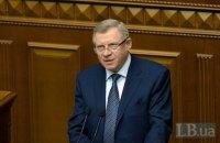 Глава фінкомітету Ради назвав суперечливою діяльність НБУ