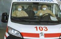 У Києві за добу зафіксували рекордну кількість летальних випадків від COVID-19