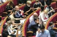 """Рада повторно ухвалила закон про старост, ветований Зеленським через правку """"під Совгирю"""""""