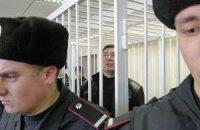 В деле Луценко ГПУ руки не умывала и передать его в суд была обязана