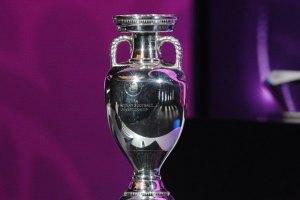 Кубок Европы отправился в Украину